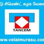 TANCEM Recruitment