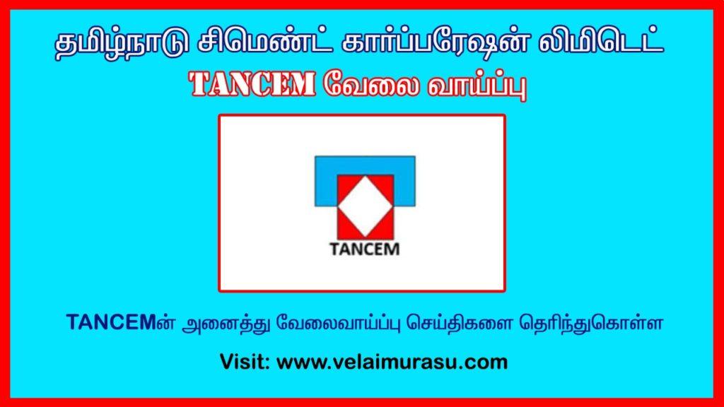 TANCEM Recruitment 2019