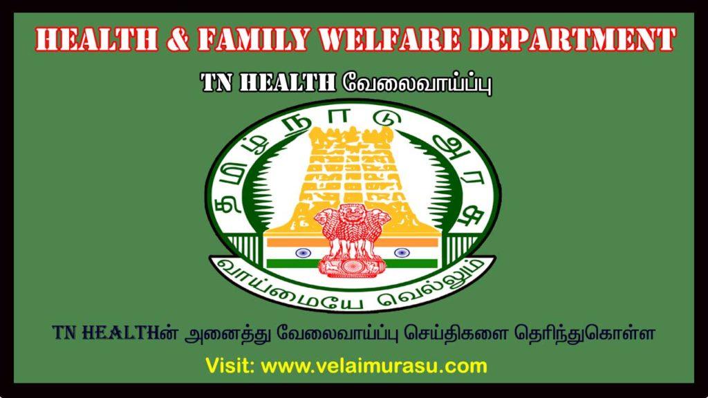 TN Health Recruitment 2019