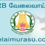 TRB Recruitment