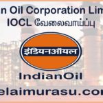 IOCL Recruitment