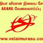 AIASL Recruitment