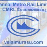 CMRL Recruitment