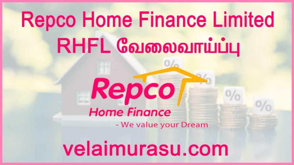 RHFL Recruitment