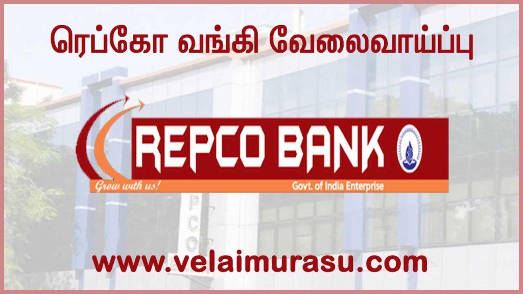 Repco Bank Recruitment