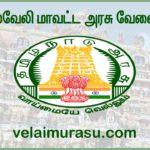 Tirunelveli District Government Jobs