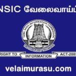 TNIC Recruitment