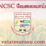 TNCSC Recruitment