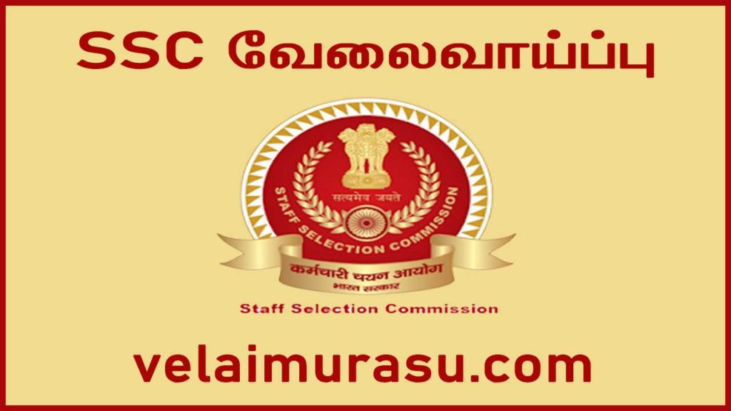 SSC Selection Posts Recruitment